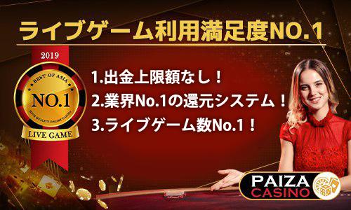 ライブカジノルームが多いオンラインカジノとプロバイダーを紹介【最大13ヶ所】
