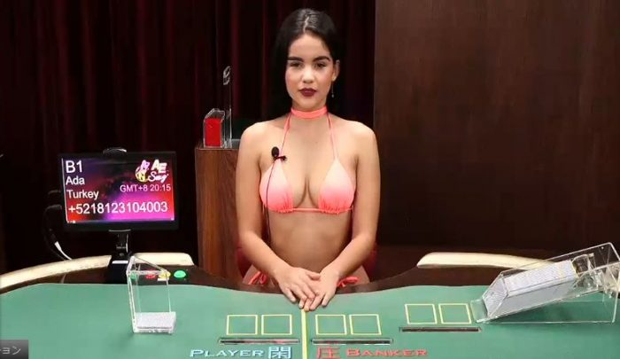 Sexy Gamingの水着ディーラー