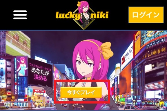 luckyniki signup1