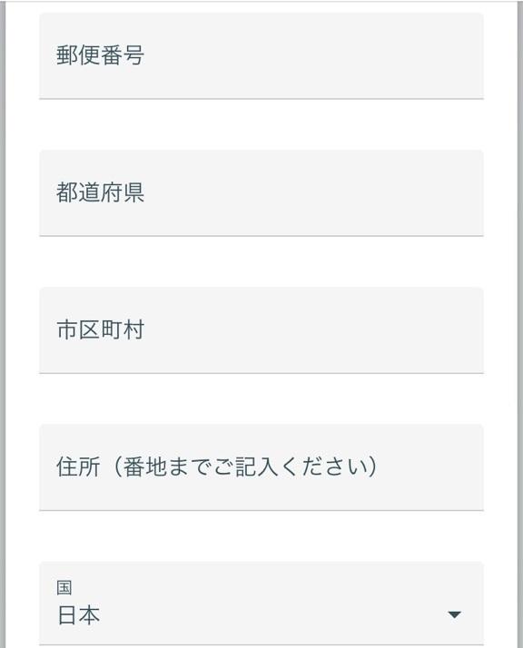 manekichi signup3