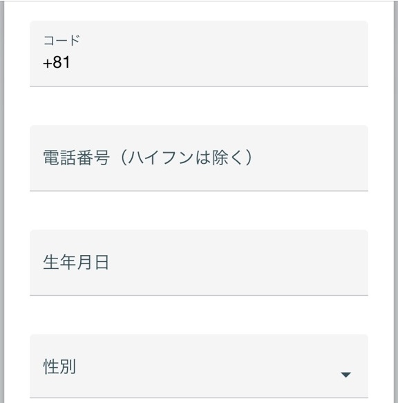 manekichi signup4
